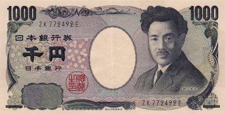 Lo yen giapponese 1